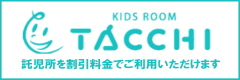 KIDSROOM TOUCH